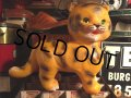 60s Vintage Mobley Rubber Doll Tiger (MA451)