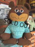 70s Vintage Sugar Bear Plush Doll (MA656)