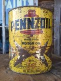 Vintage Pennzoil Motor Oil One Gallon Can (MA697)