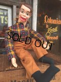 60s Vintage Danny O'Day Ventriloquist Doll (MA712)