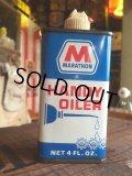 Vintage Marathon Handy Oil Can (MA837)