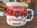 Vintage Campbell Kids Mug (MA931)
