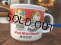 Vintage Campbell Kids Mug (MA929)