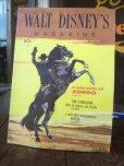画像1: 50s Vintage Walt Disney's Magazine (MA964) (1)