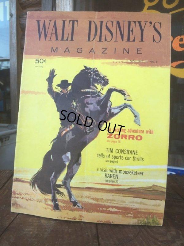 画像1: 50s Vintage Walt Disney's Magazine (MA964)