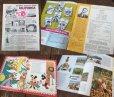 画像2: 50s Vintage Walt Disney's Magazine (MA962) (2)