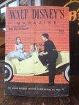画像1: 50s Vintage Walt Disney's MMC Magazine (MA968) (1)