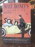 50s Vintage Walt Disney's MMC Magazine (MA968)