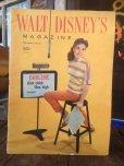 画像1: 50s Vintage Walt Disney's Magazine (MA963) (1)