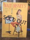 50s Vintage Walt Disney's Magazine (MA963)