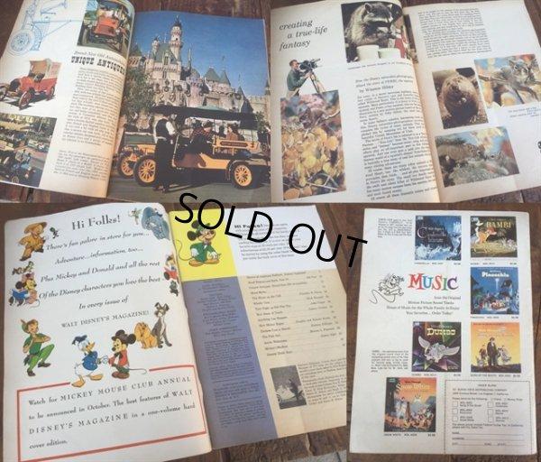 画像2: 50s Vintage Walt Disney's MMC Magazine (MA968)