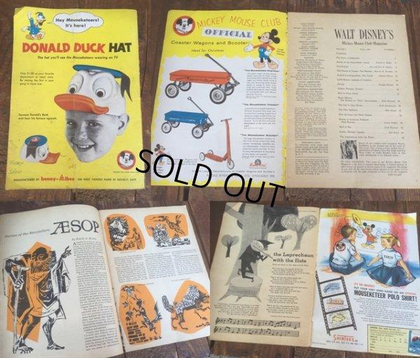 画像2: 50s Vintage Walt Disney's MMC Magazine (MA966)