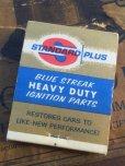 画像1: Vintage Matchbook STANDARD BOB NELSON (MA5722) (1)