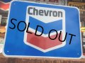 Vintage Chevron Metal Sign (AL063)