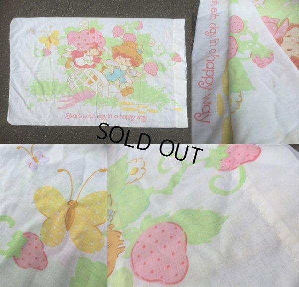 画像2: Vintage Pillow Case SSC (AL093)