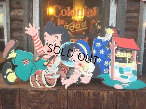 画像1: 50s Vintage Dolly Toy Pin Ups Wall Decor Jack and Jill (AL177)