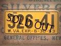 50s Vintage Bicycle License Plate 326-41 (AL280)