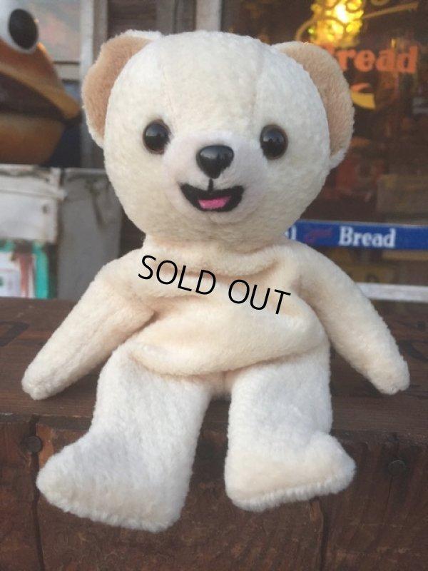 画像1: Vintage Snuggle Bear Beans Doll (AL295)