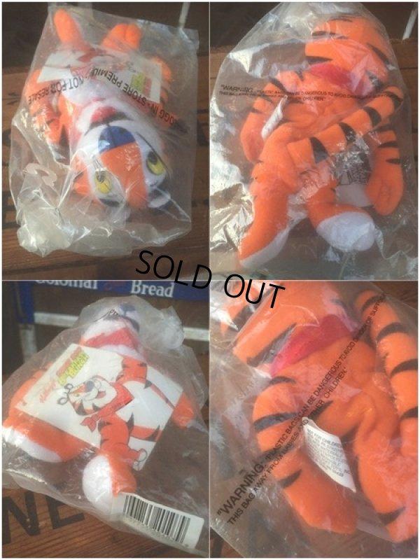 画像3: Vintage Kellogg Tony the Tiger Beans Doll (AL459)