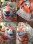 画像2: Vintage Kellogg Tony the Tiger Beans Doll (AL459) (2)