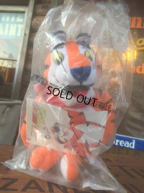 画像1: Vintage Kellogg Tony the Tiger Beans Doll (AL459)
