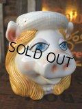 Vintage Sigma Muppets Miss Piggy 3D Mug (AL498)