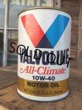 SALE! Vintage Valvoline 1 Quart Motor Oil Can  (AL4190)