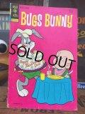 70s Vintage Comic Bugs Bunny (AL5454)