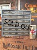 Vintage Stackmaster Parts Cabinet (AL576)