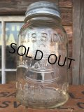 Vintage Mission Mason Glass Jar (AL5993)