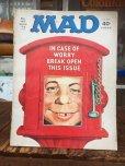 画像1: 70s Vintage MAD Magazine / No167 July '74 (AL593) (1)