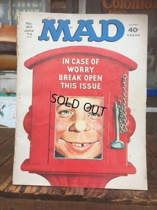 画像1: 70s Vintage MAD Magazine / No167 July '74 (AL593)