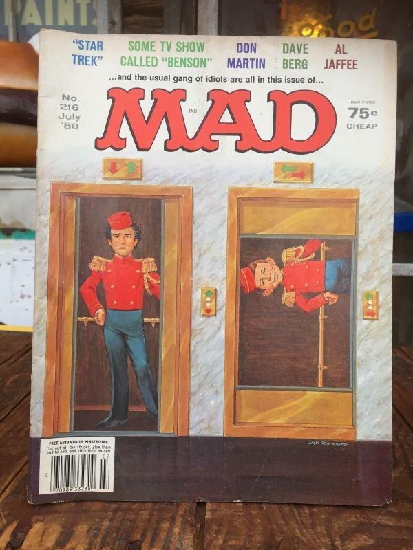 画像1: 80s Vintage MAD Magazine / No216 July '80 (AL588)