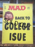 60s Vintage MAD Magazine / No182 July '69 (AL591)