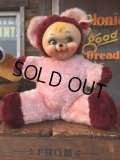 Vintage Rubber Face Doll Bear Pink (AL590)