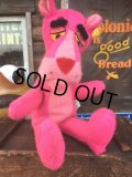 Vintage  Mighty Star Pink Pnather Plush Doll (AL727)