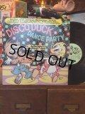 Vintage LP Disco Duck Dance Party (AL838)