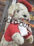 Vintage poodle Doll (AL913)