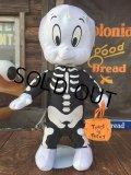Vintage Kellytoy Casper Plush Doll Halloween (AL932)