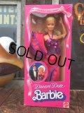 80s Mattel Dream Date Barbie (AL5744)
