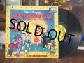 Vintage LP Disney Mickey Mouse Club (AL3594)