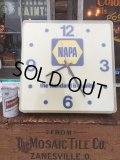 Vintage NAPA Lighted Sign Clock (AL7401)