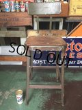 Vintage Lyon Industrial Stool Chair (AL9018)
