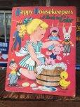 画像1: 50s Happy Housekeepers A Book to Color (AL9176)  (1)