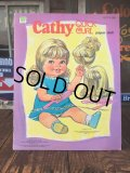 70s Cathy Quick Curl Paper Doll Book (AL9177)