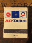 画像1: Vintage Matchbook AC-Delco (MA9849) (1)