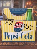 Vintage Soda 6 Pac bottles Cardboard carrying case Pepsi ( (AL0100)