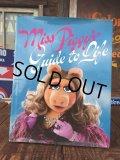 Vintage Muppets Miss Piggy Guide to Life (AL2313)