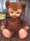 Vintage Gund Rubber Face Doll Boopsy Growler Bear (AL3079)