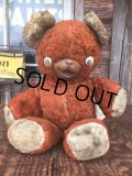 Vintage Cubbi Gund Rubber Nose Teddy Bear (AL3062)